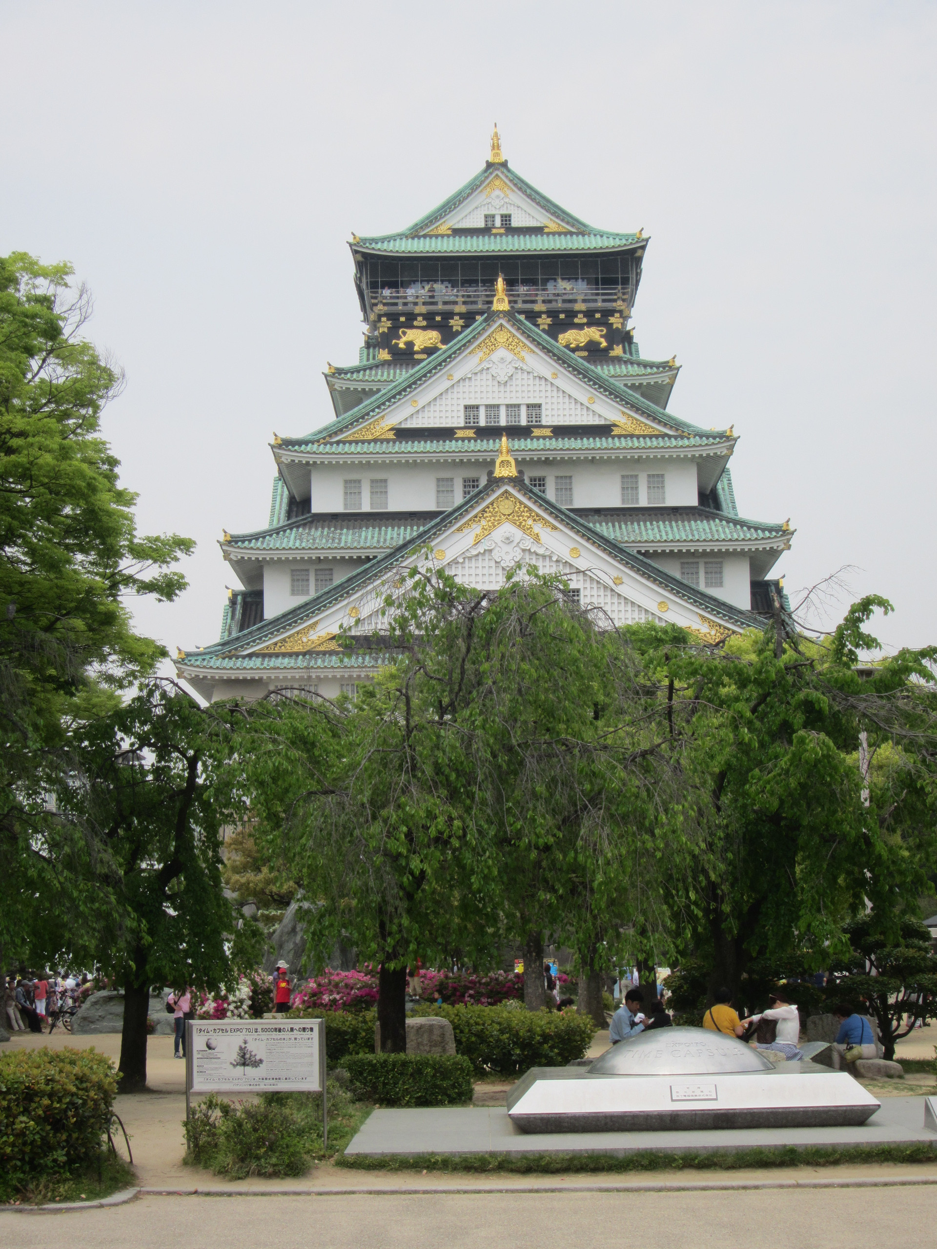 Oosakajo