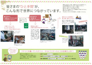 Scan23