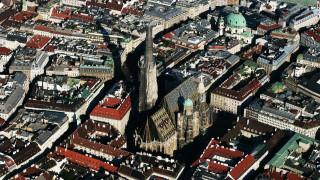 Viennaaerialviewgetty