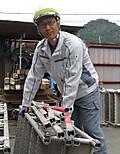 Itokeiki