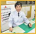 Staff_iino_hironobu