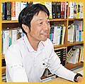 Staff_takada_makoto