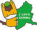 Gunma