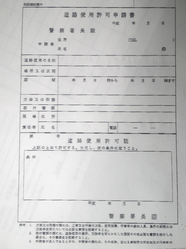 Sn3s0253