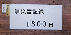 13002