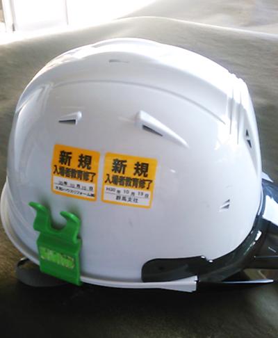 Kimg02332